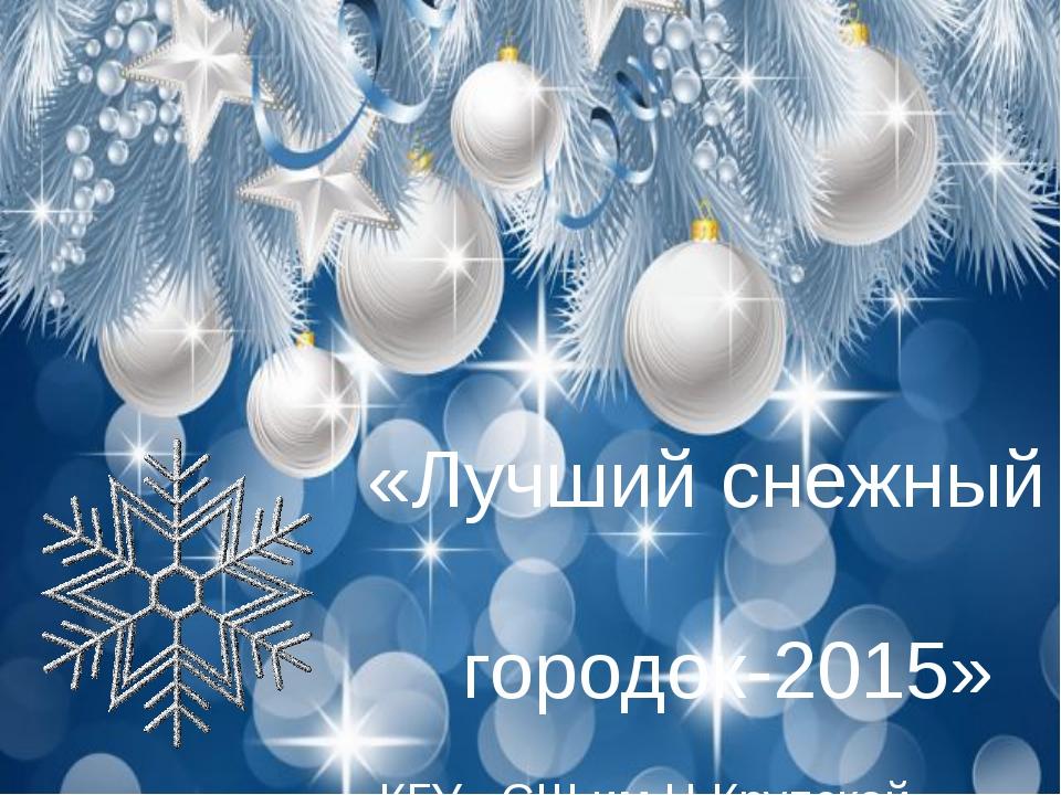 http://www.metod-kopilka.ru/images/doc/47/41713/img0.jpg