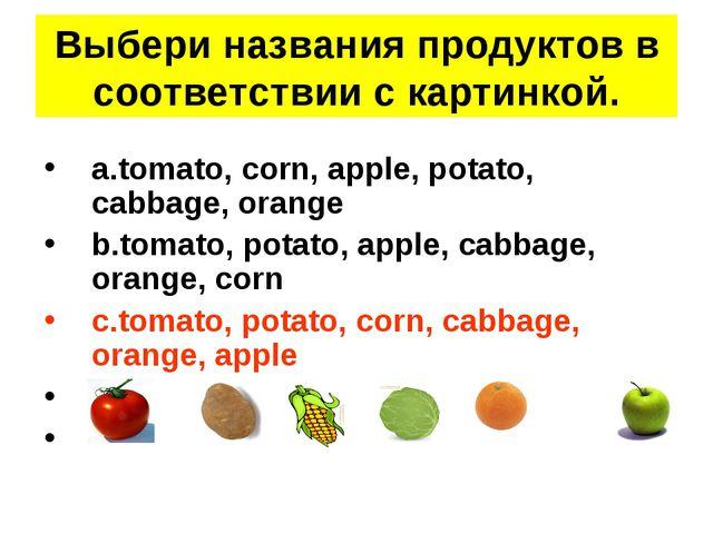 Выбери названия продуктов в соответствии с картинкой. a.tomato, corn, apple,...