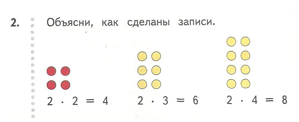 C:\Users\Евгений\Desktop\Задание из учебника 3.jpg