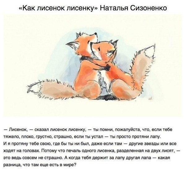 http://cs543106.vk.me/v543106423/61b0/TbBLatfQ-cU.jpg