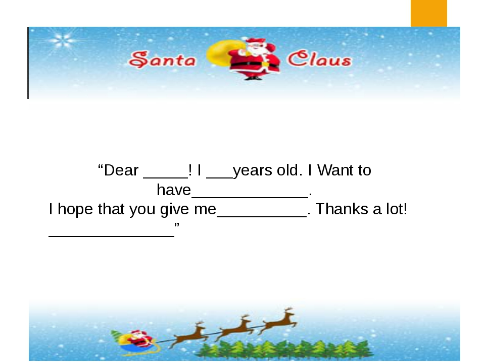 """Dear _____! I ___years old. I Want to have_____________. I hope that you giv..."