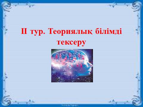 hello_html_1e500d9e.png