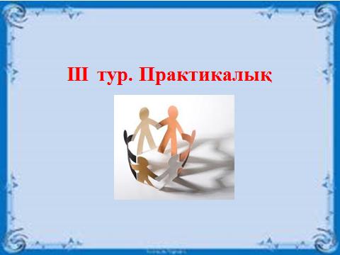 hello_html_71ec298b.png