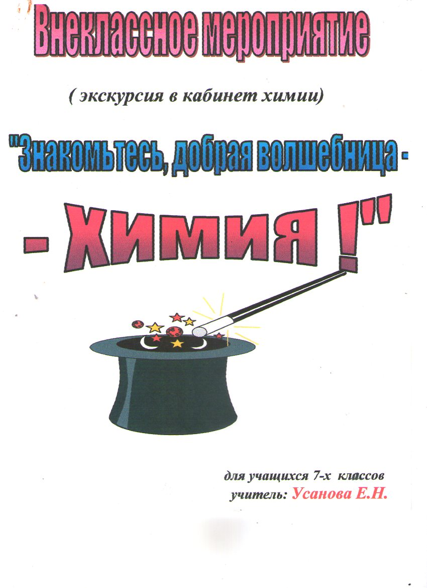 C:\Users\admin\Pictures\Новая папка\КВН\a007.jpg