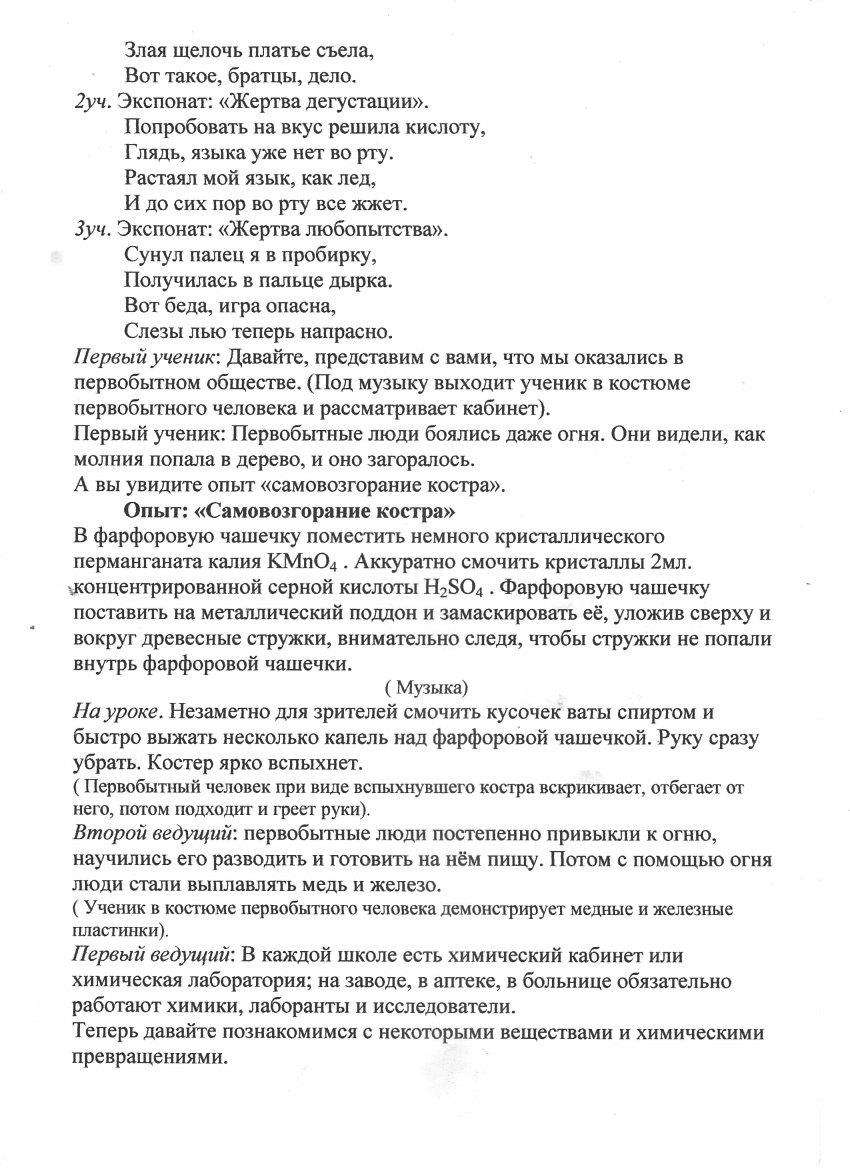 C:\Users\admin\Pictures\Новая папка\КВН\a009.jpg