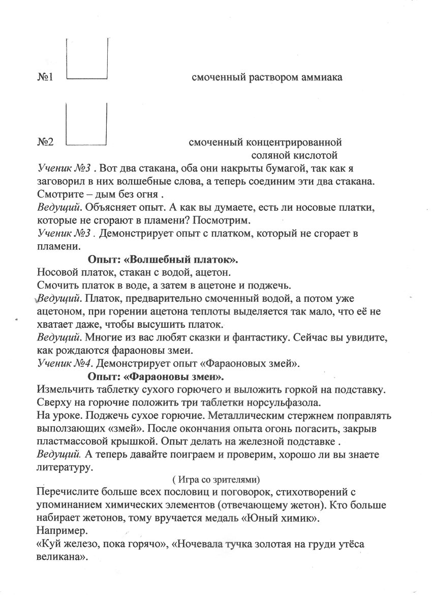 C:\Users\admin\Pictures\Новая папка\КВН\a011.jpg
