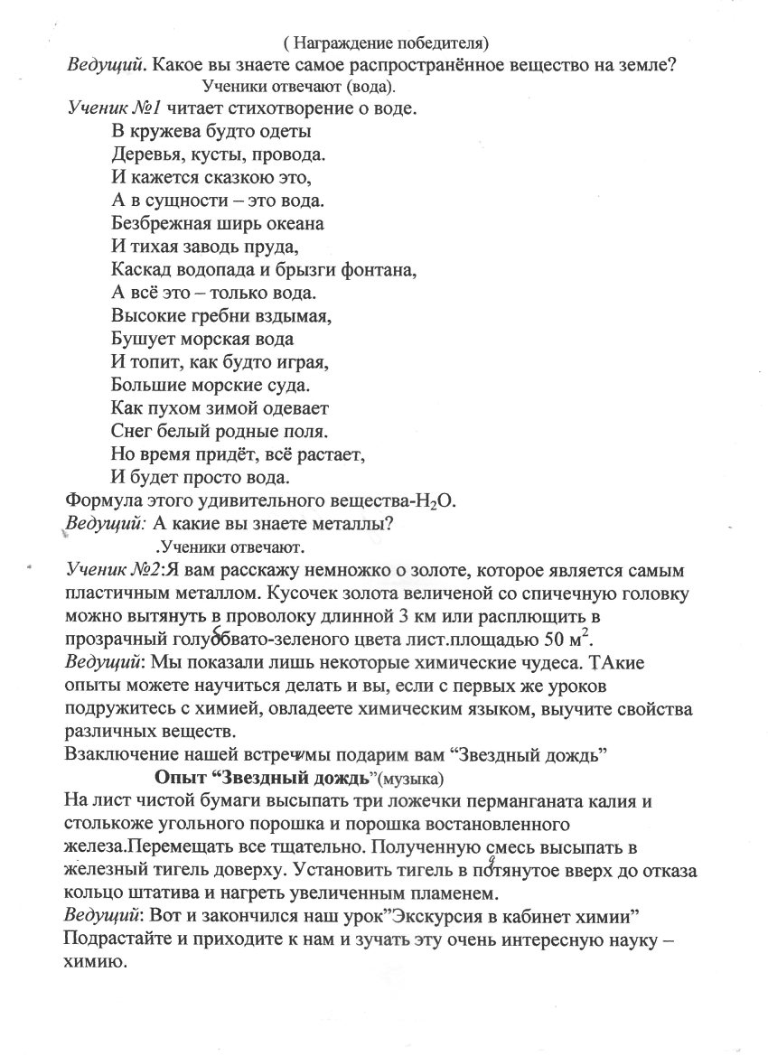 C:\Users\admin\Pictures\Новая папка\КВН\a012.jpg