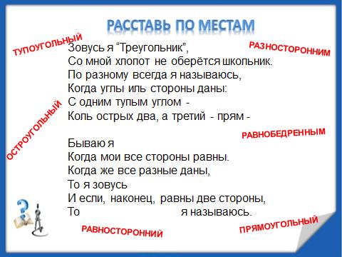 hello_html_m4fec66ee.png