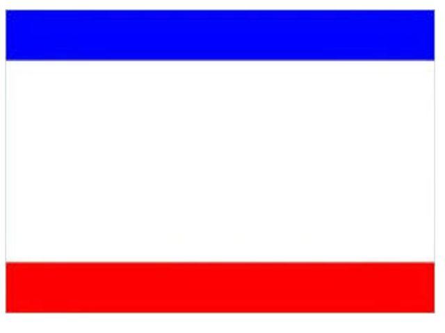 СИМВОЛИКА КРЫМА: ФЛАГ Флаг Крыма представляет собой полотнище, состоящее из т...
