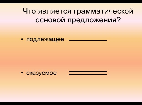 http://kak.znate.ru/pars_docs/refs/43/42251/42251-4_2.jpg