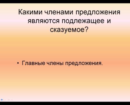http://kak.znate.ru/pars_docs/refs/43/42251/42251-4_3.jpg