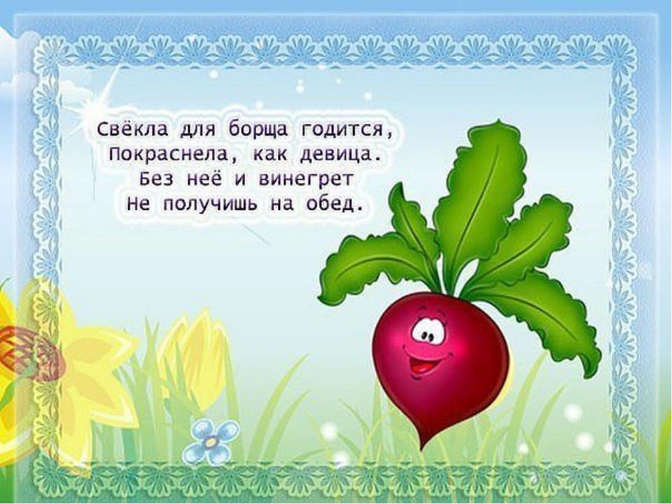 картинки и стихи про фрукты сборник