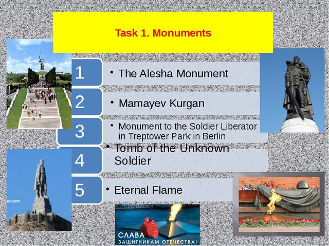 Task 1. Monuments