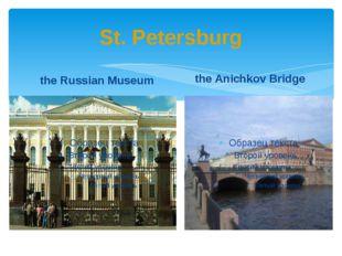 St. Petersburg the Russian Museum the Anichkov Bridge