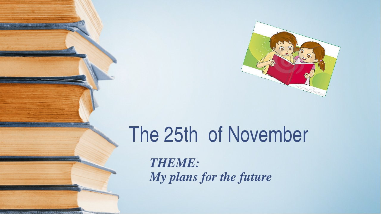The 25th of November THEME: My plans for the future