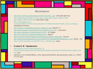 http://www.livefilms.org/uploads/posts/2009-03/11954_1.jpg - Аленький цветоче