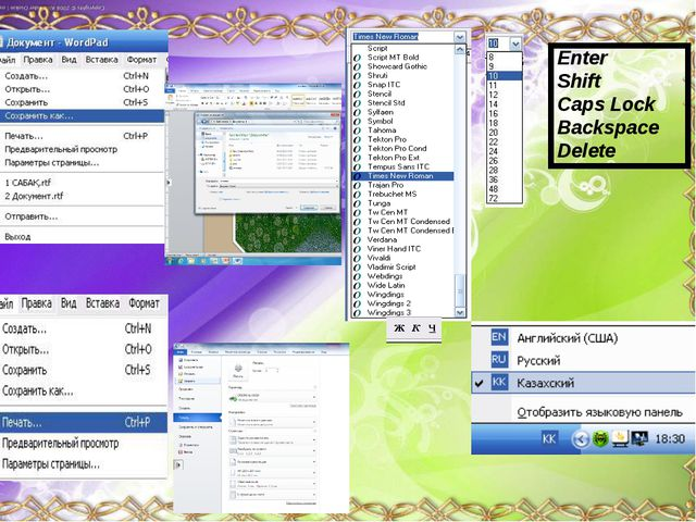 Enter Shift Caps Lock Backspace Delete