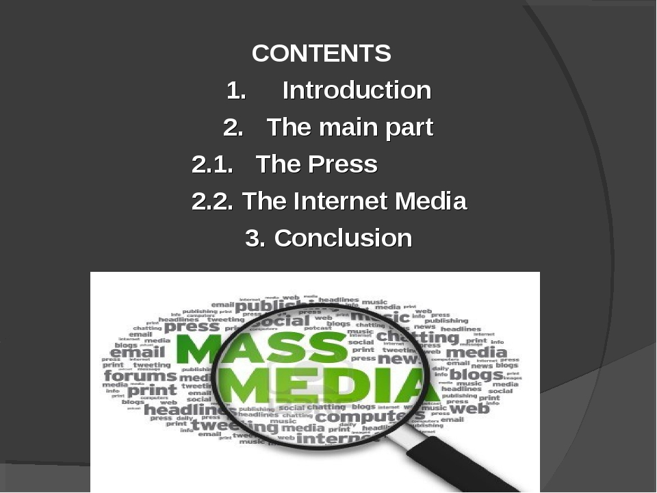 CONTENTS 1. Introduction 2. The main part 2.1. The Press 2.2. The Internet M...