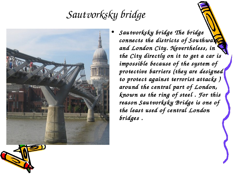 Sautvorksky bridge Sautvorksky bridge The bridge connects the districts of So...