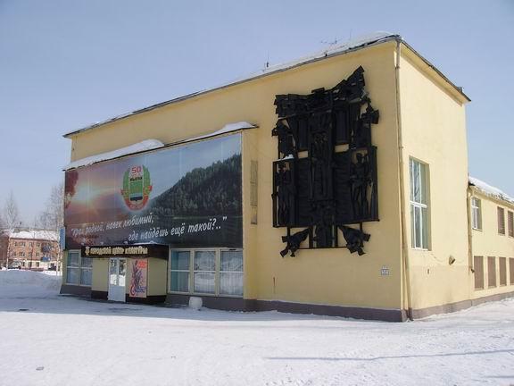 minet-devushki-doska-obyavleniy-moskva