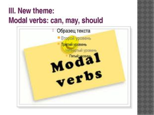 III. New theme: Modal verbs: can, may, should