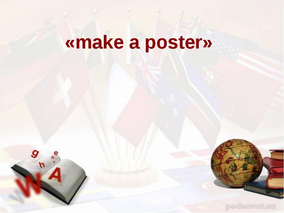 «make a poster»