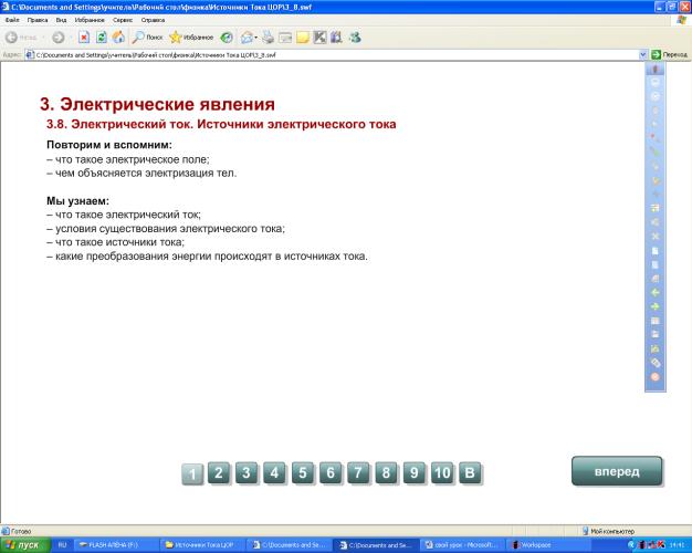 hello_html_m3bfa0f90.png