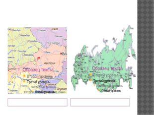Австрия Россия