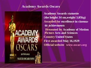 Academy Awards Oscars Academy Awards statuette (the height 34 sm,weight 3,85k