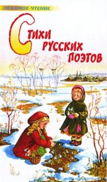 http://doc4web.ru/uploads/files/31/31118/hello_html_121c455e.png
