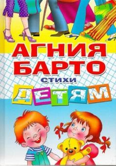 http://doc4web.ru/uploads/files/31/31118/hello_html_m2f4ac9f9.png