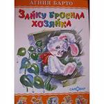 http://doc4web.ru/uploads/files/31/31118/hello_html_m77a1e296.png