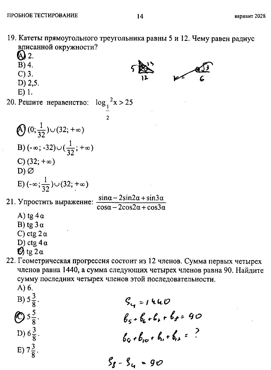 сканирование006