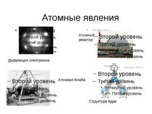 Преподаватель – Самойлова Анна Сергеевна Тетради: для конспектов (48 листов)