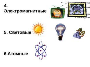 Вещество вид материи; то, из чего состоит физическое тело.