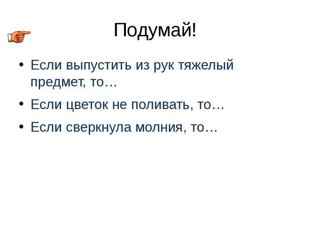 7. Акустические (звуковые) явления Преподаватель физики УСВУ: Самойлова А.С.