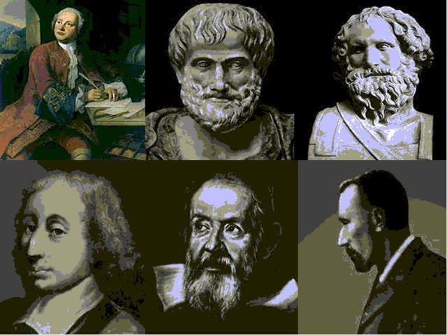 Что же означает слово «ФИЗИКА»? Название этой науки пришло к нам из греческог...