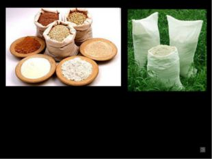Чтобы уменьшить расход пшеничной дорогой муки ее частично заменяли менее доро