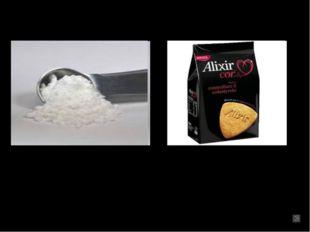 Бета-глюконат Технологические преимущества использования бета-глюкана в конди