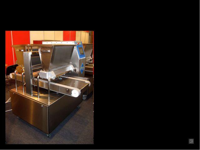 Новейшее оборудование в кондитерском производстве: Кондитерская двухбункерная...