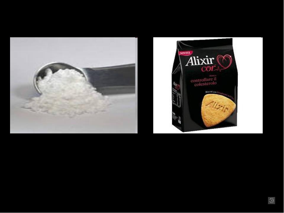 Бета-глюконат Технологические преимущества использования бета-глюкана в конди...