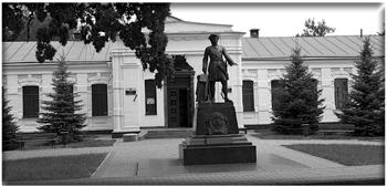 Музей и памятник Петру I на месте Полтавской битвы
