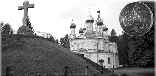 http://his.1september.ru/2009/11/40-1.jpg
