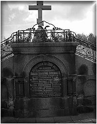 Памятная доска над курганом Славы