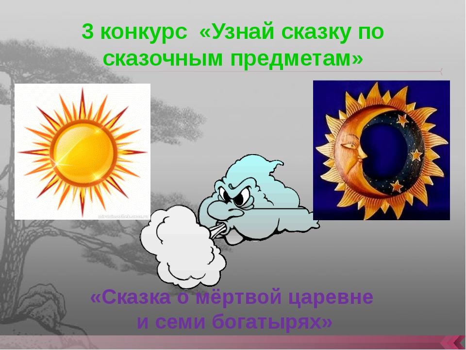 сказочное объяснение смены дня и ночи картинка