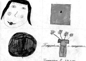 http://ruk.1september.ru/2010/05/10-1.jpg