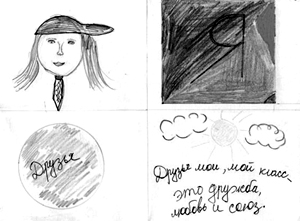 http://ruk.1september.ru/2010/05/11-1.jpg