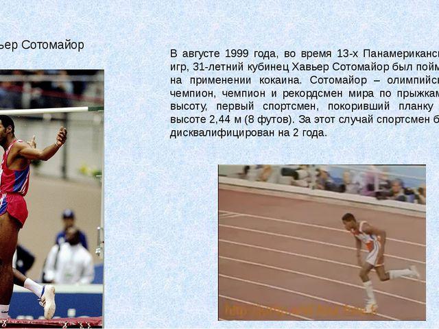 В августе 1999 года, во время 13-х Панамериканских игр, 31-летний кубинец Хав...