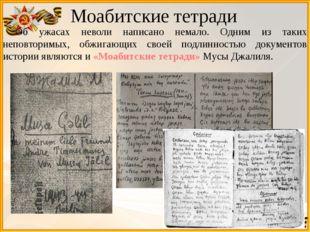 1941-1942гг. – работал в Воронеже в редакции газеты «Красная Армия» 1941,194