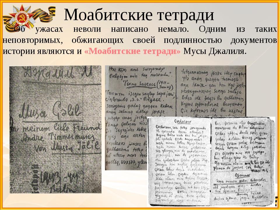 1941-1942гг. – работал в Воронеже в редакции газеты «Красная Армия» 1941,194...